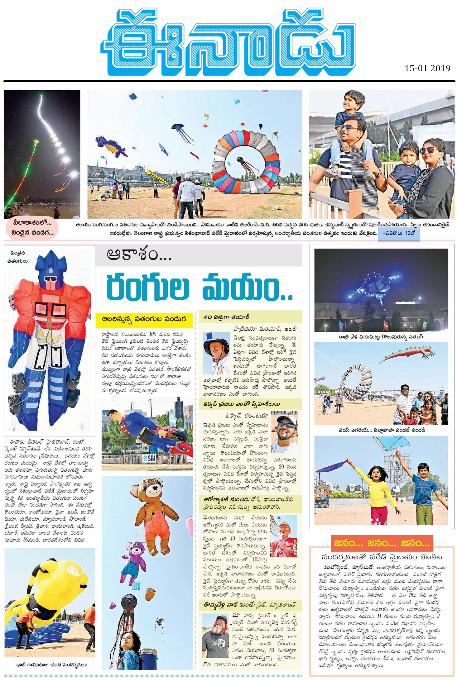 Visit Telangana - Official Tourism Information for Telangana